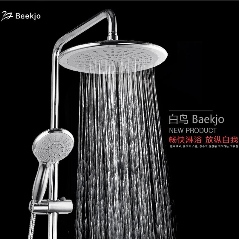 韩国白鸟(BAEKJO) 水槽 全铜花洒套装 淋浴 淋浴龙头 淋浴喷头套装 三出水 PA1501