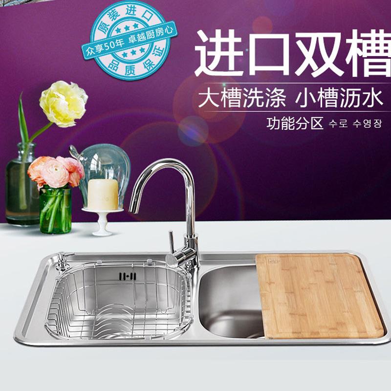 韩国白鸟(BAEKJO) 水槽 原装进口大单槽套餐 厨房洗碗盆 900X500 大空间水池 ID900
