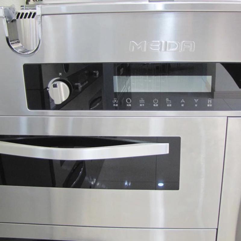 美大集成灶(MEIDA)侧吸式环保灶抽油烟机灶具消毒柜套装