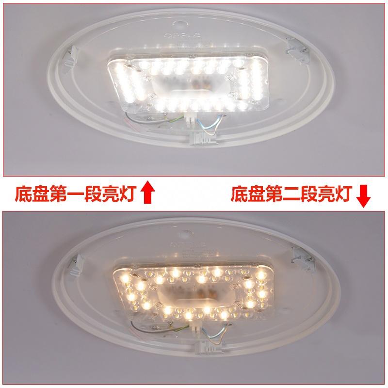 歐普照明(OPPLE)LED吸頂燈圓形led吸頂燈大氣簡約調光調色燈飾 MX-480石紋