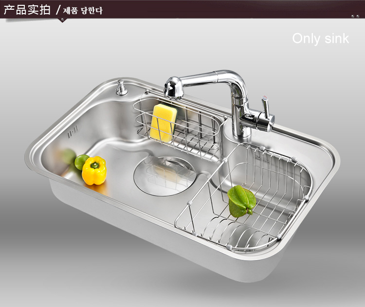 韩国白鸟(BAEKJO) 水槽 不锈钢大单槽 洗碗池 纳米抗菌一体 840X500  洗菜盆CDS840