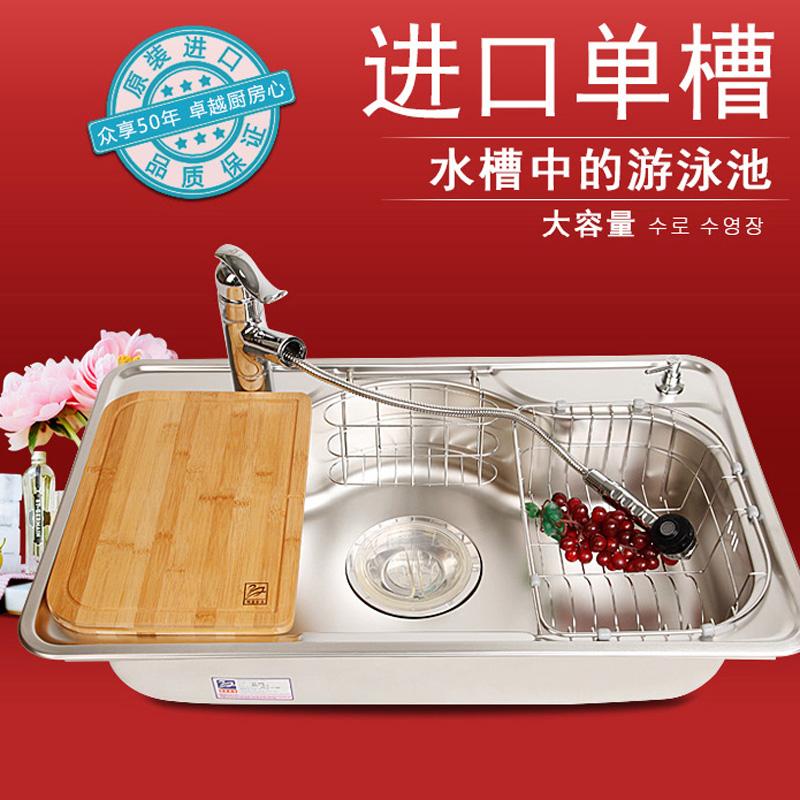 韩国白鸟(BAEKJO) 不锈钢水槽大单槽套餐 厨房洗菜盆洗碗盆 DS850 850X510