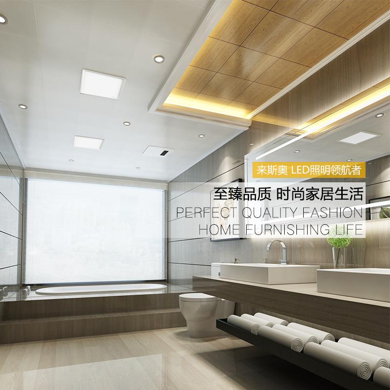 來斯奧(LSA)照明集成吊頂LED平板燈鋁扣面板廚房衛生間間嵌入式315系列 集成吊頂燈 正品LED平 3C認證