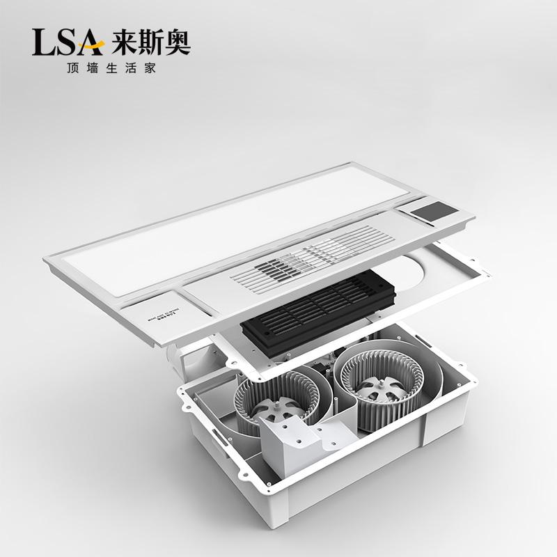 來斯奧(LSA)浴霸風暖集成吊頂 多合一嵌入式衛生間超導led燈多功能 安全浴霸 智能恒溫 空調式風暖 集成吊頂