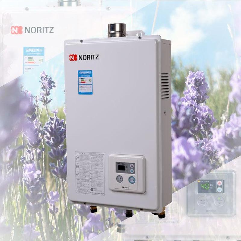 能率(NORITZ)原裝強排燃氣熱水器13升GQ-13B2AFE智尊泉系列