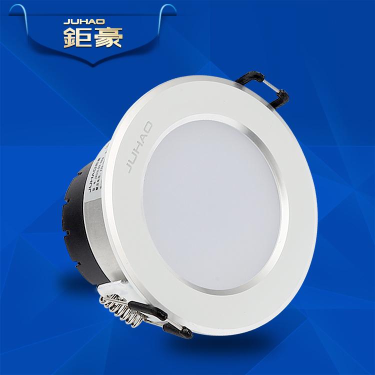 鉅豪照明( JUHAO)超薄LED筒燈射燈天花燈3w2.5寸開孔8公分客廳臥室嵌入式
