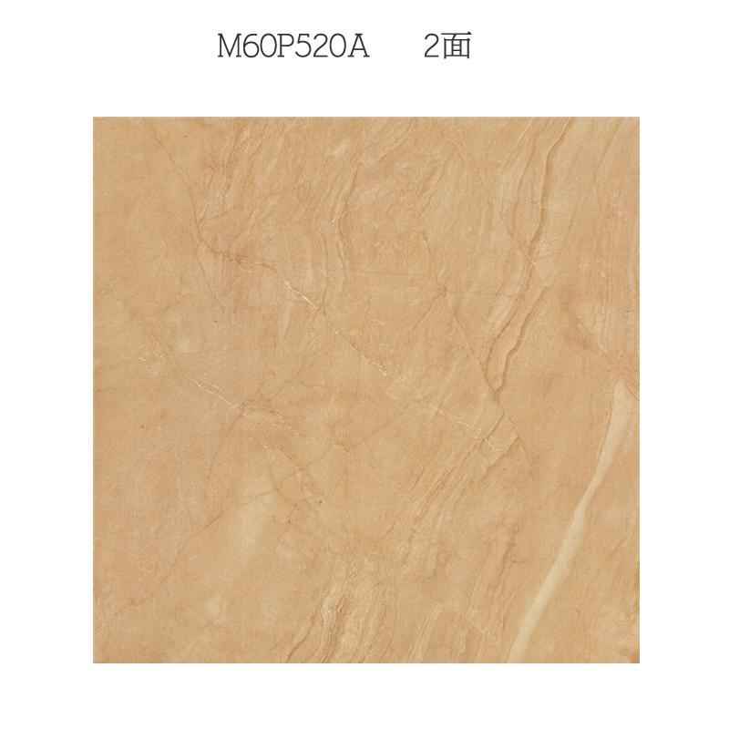 罗曼缔克瓷砖(ROMANTIC CERAMICS)斯尼-托尔系列M60P520A高档装修陶瓷600X600