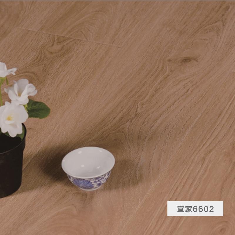 圣罗娜地板 纯原木地板  高密度基材 产品规格1210*167*15mm 适宜地热专利锁扣技术欧盟环保标准