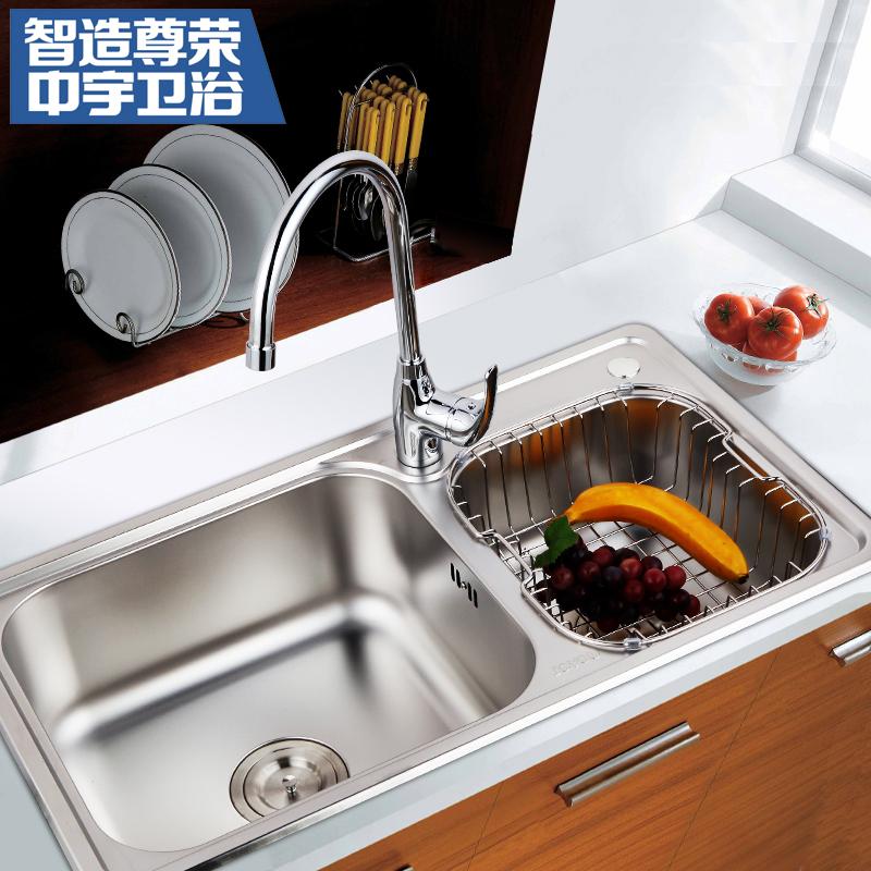 中宇卫浴(JOYOU)不锈钢双槽含龙头 一体成形水槽套餐WJY67007+00185