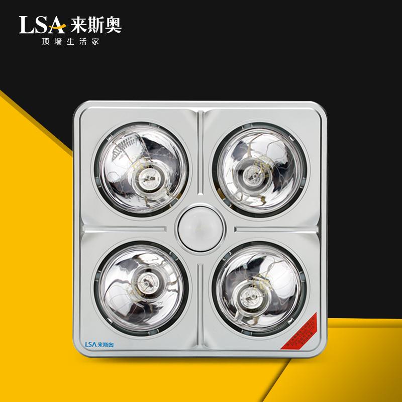 来斯奥 嵌入式浴霸防水防爆灯泡取暖换气卫生间四灯取暖器吊顶