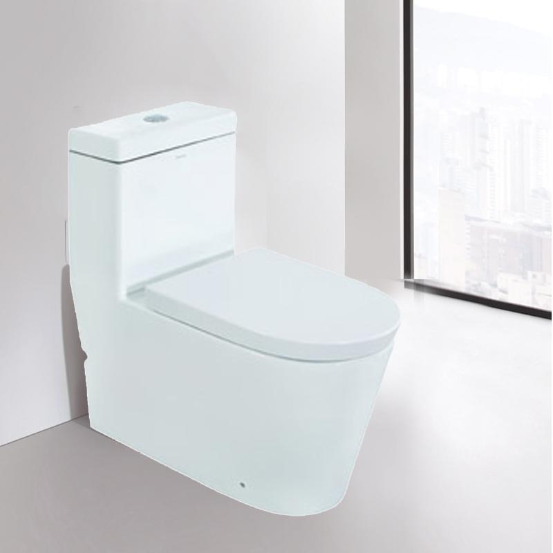 賽唯雅(SAVOIA)695*388*742(mm)衛浴家用馬桶虹科學水封 細菌不滋生 坑距300mm 400mm