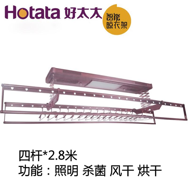 好太太晾衣架(Hotata)电动晾衣架GW-1883A