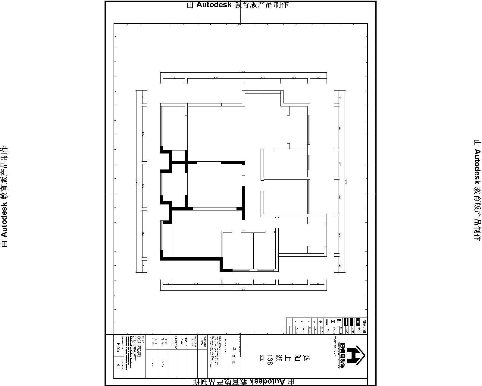 苏州 — 弘阳上湖138 — 平层 — 现代简约