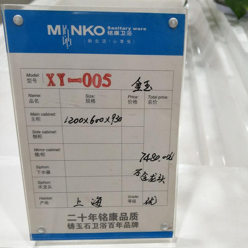 铭康卫浴(MK) 现代简约金玉洗衣柜 XY-005