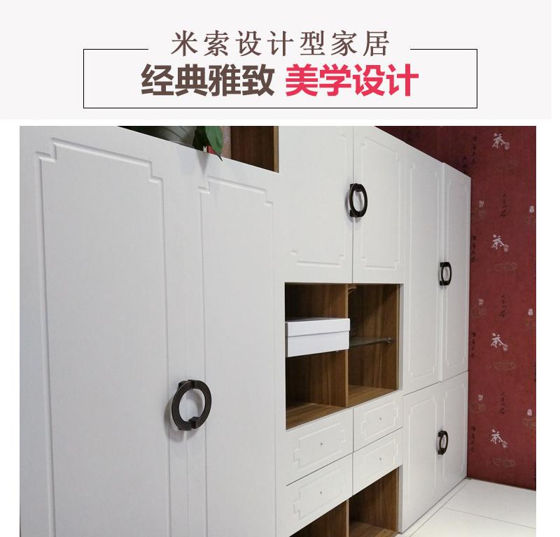 米索设计型家居(MISON) 现代简约 实木颗粒板A002定制衣柜