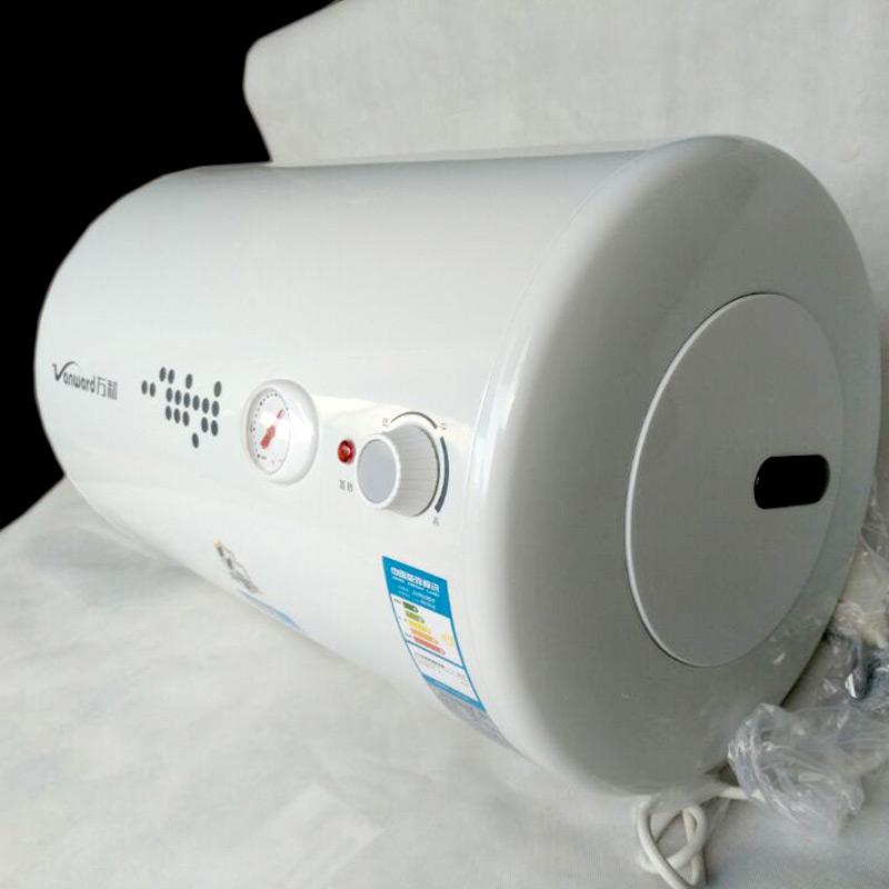 萬和(Vanward)電熱水器 E50-T3H-22全新節能無線遙控儲水式電熱水器50升