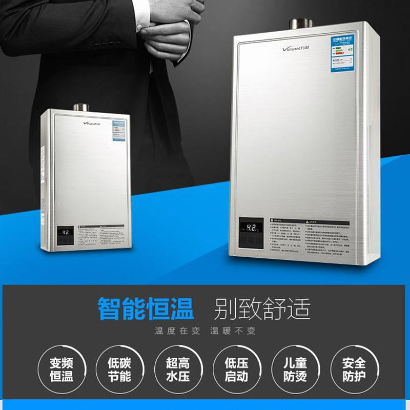 萬和(Vanward)燃氣恒溫熱水器天然氣12ET15-10液化氣12升
