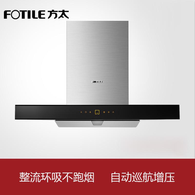 方太(Fotile)油烟机欧式顶吸式抽油烟机云魔方 CXW-200-EMD2T