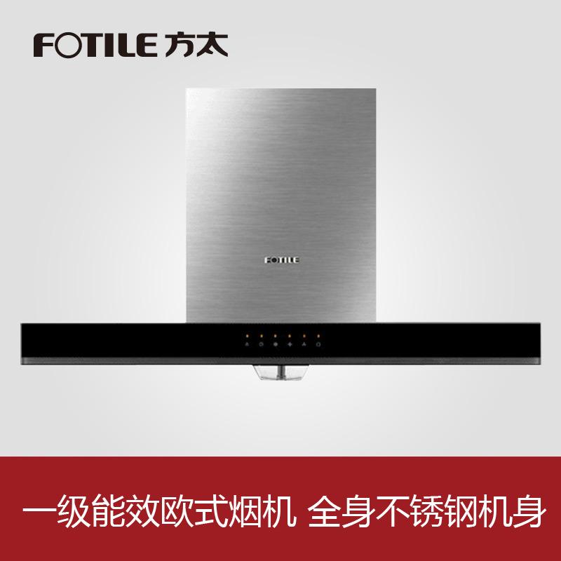 方太(Fotile) 欧式顶吸式抽油烟机触控式 家用特价劲魔方抽油烟机 CXW-200-EN05E