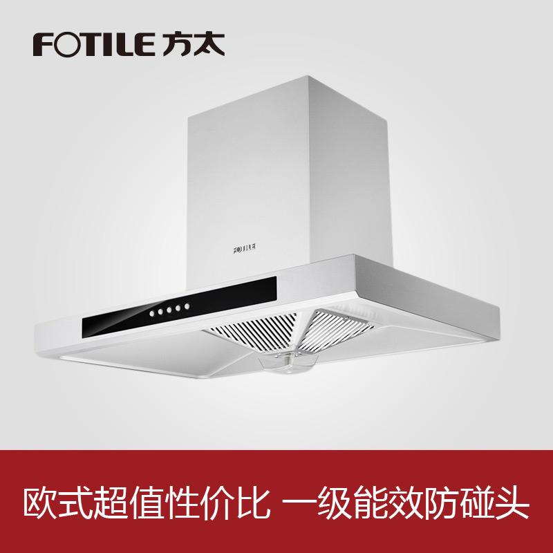 方太 (Fotile)欧式顶吸式抽油烟机 静音大吸力抽油烟机 CXW-200-EH40QE  经典款