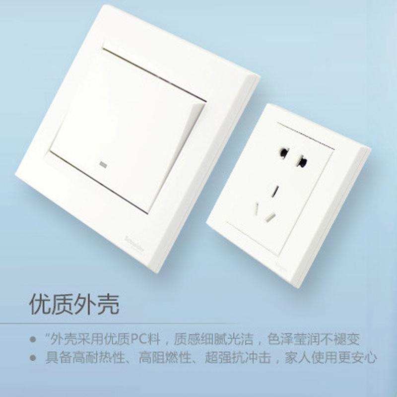 施耐德(Schneider)开关插座 如意经典白 10A二三插五孔插座墙壁电源
