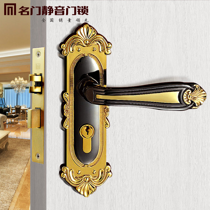名门静音门锁(MINGMEN)室内门锁双舌结构 MV501040060GB枪间金
