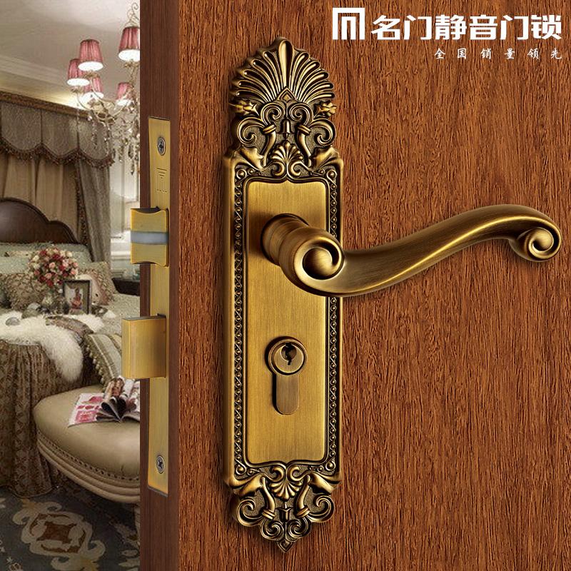 名门静音门锁(MINGMEN)室内门锁锌合金 MV501023083YB黄古铜色