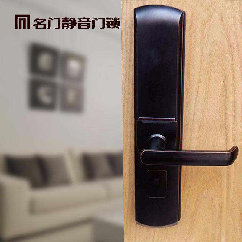名门静音门锁(MINGMEN)指纹锁E20606A-BLP-ET带遥控