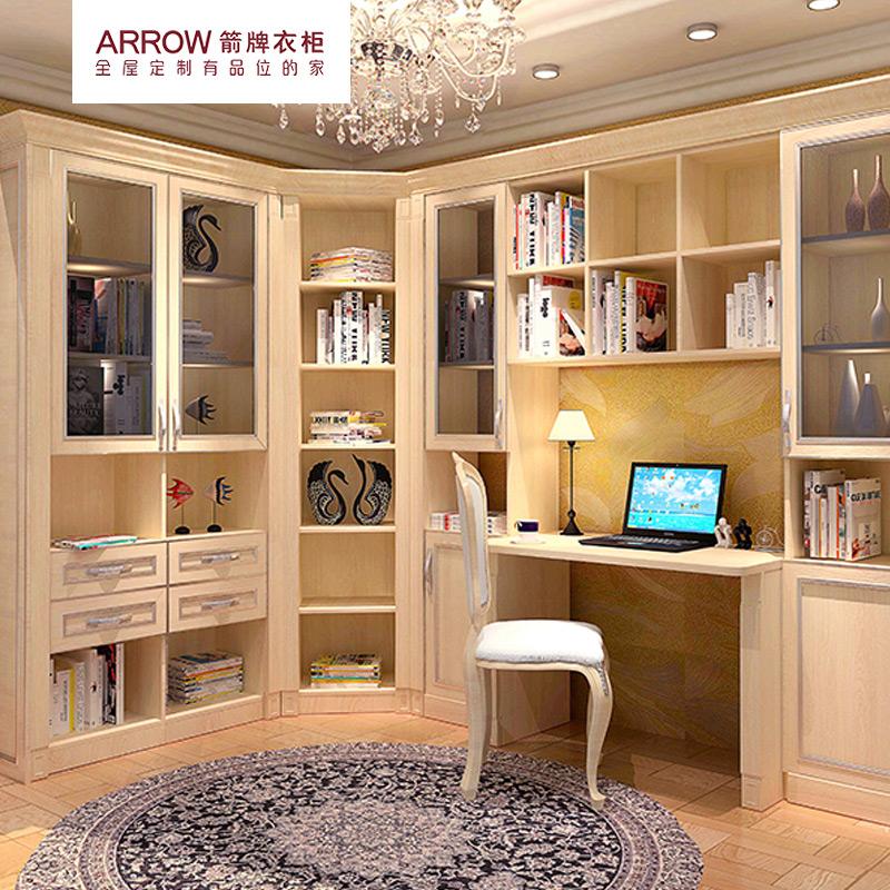 箭牌衣柜(arrow)衣柜衣帽间书房定制衣柜