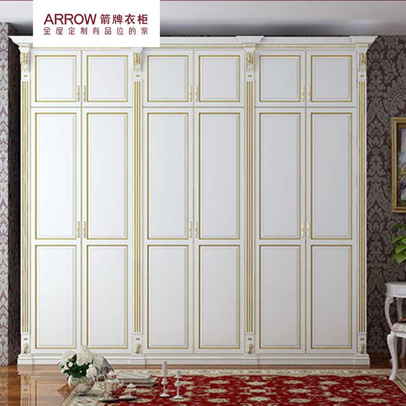 箭牌衣柜(arrow)衣柜簡約現代衣柜定制衣柜