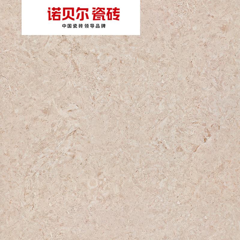 諾貝爾瓷磚(Nabel)正品防滑全拋釉地磚800*800 RS807120