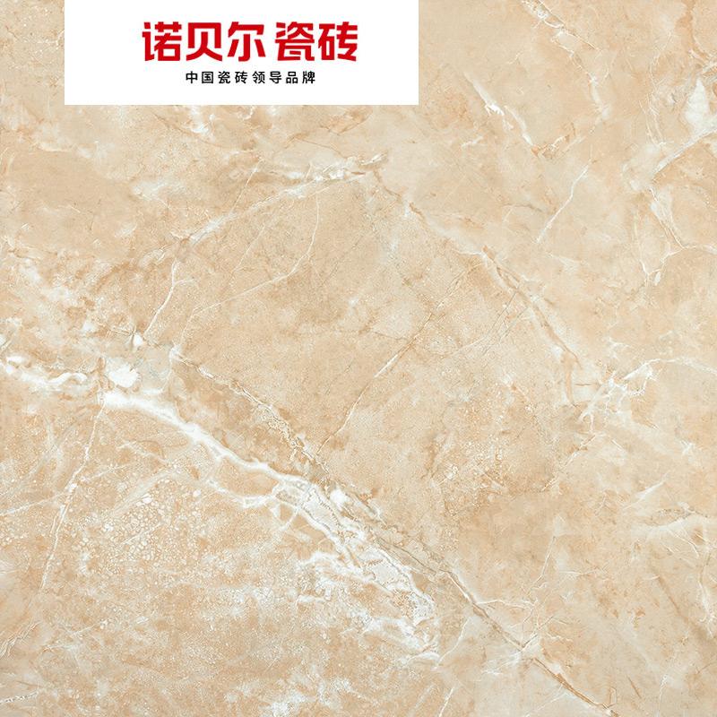 诺贝尔瓷砖(Nabel)正品防滑全抛釉地砖800*800 RS80763