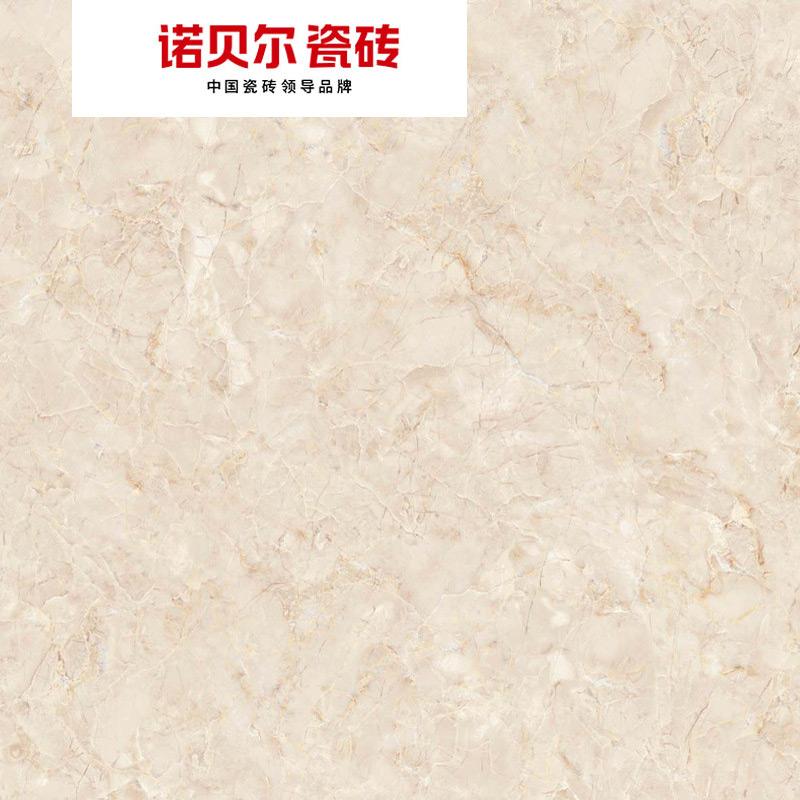 诺贝尔瓷砖(Nabel)正品防滑 抛釉地砖800*800 RS80775