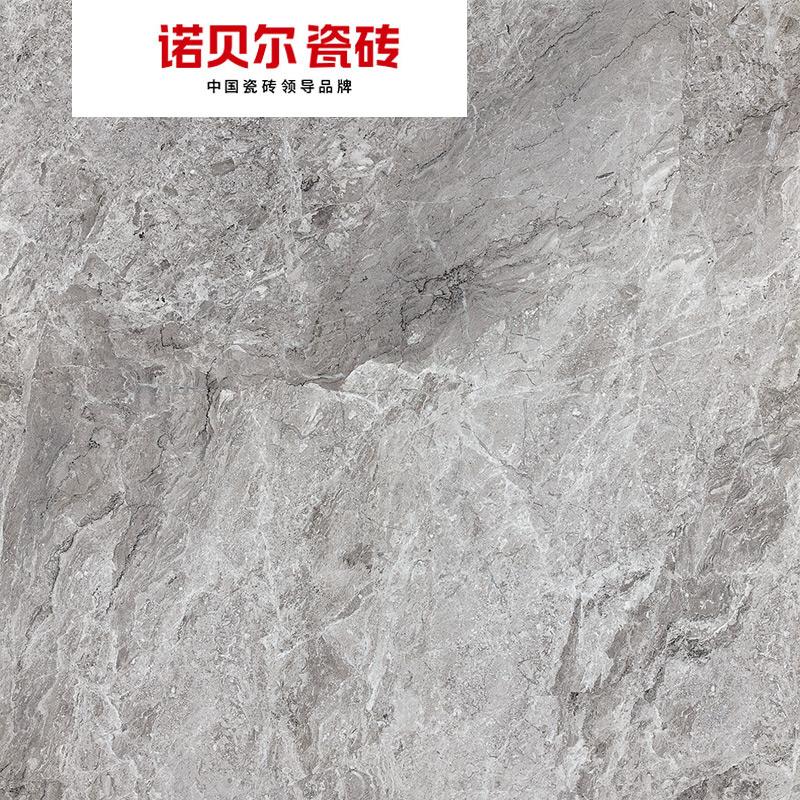 諾貝爾瓷磚(Nabel)正品防滑全拋釉地磚800*800 RS807128