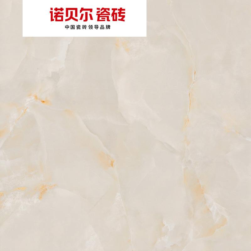 诺贝尔瓷砖(Nabel)正品防滑 抛釉地砖800*800 RS80787