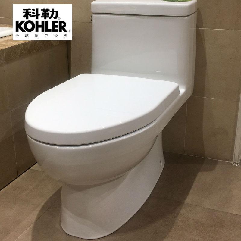 科勒卫浴(KOHLER)马桶 K-5392T-S瑞琦五级旋风连体卫浴普通坐便器4.8L原3856