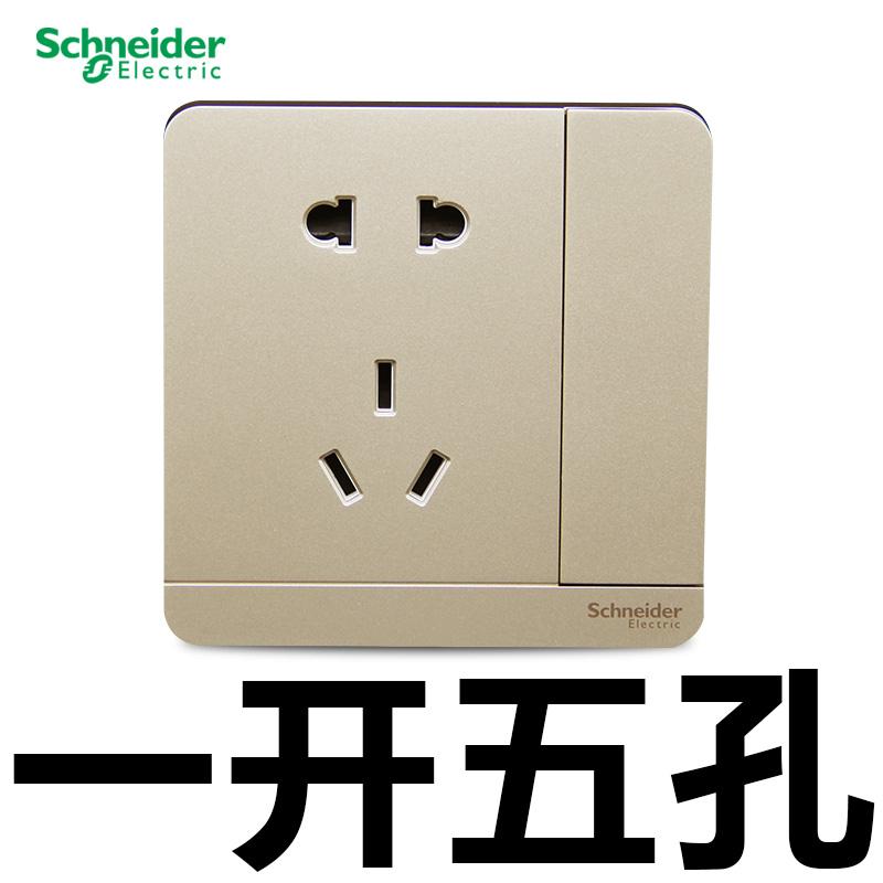 施耐德(Schneider)开关插座面板 二三插5五孔插座 三孔墙壁86型电源插绎尚薄暮金