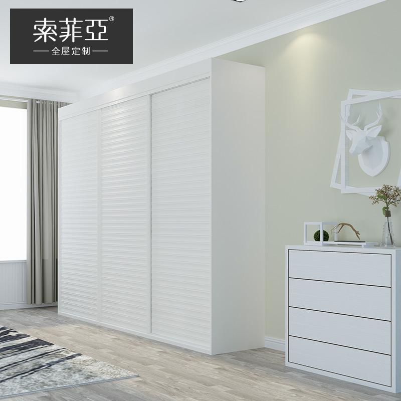 索菲亞(SOGAL)整體衣柜定制柜子臥室簡約現代大家具衣櫥推拉門移門經濟型
