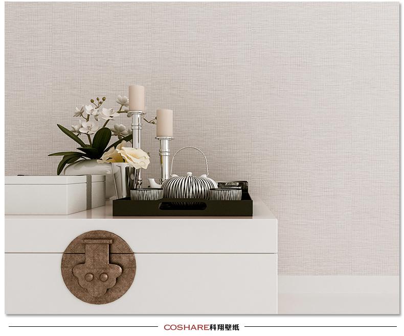 科翔壁纸(KEXIANG)无纺布素色壁纸客厅卧室电视背景墙纸粉色黄色加厚纯色墙纸