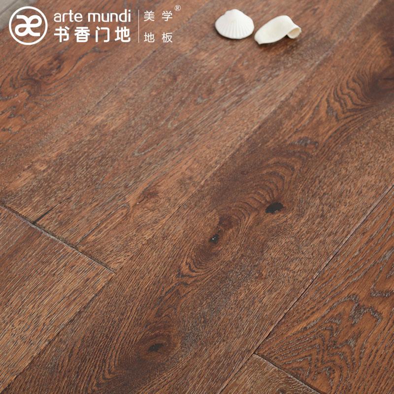 书香门地(arte mundi)实木复合木地板侘寂008