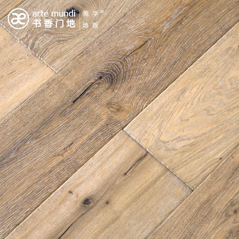 書香門地(arte mundi)實木復合木地板侘寂005