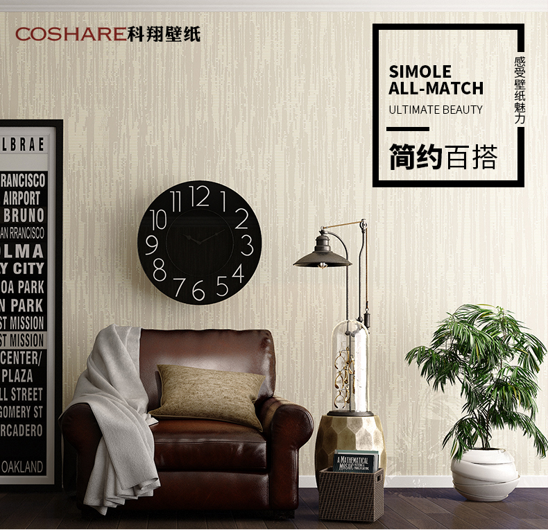 科翔壁纸(KEXIANG)壁纸客厅无纺布墙纸素色简约纯色竖条纹壁纸3D卧室壁纸现代