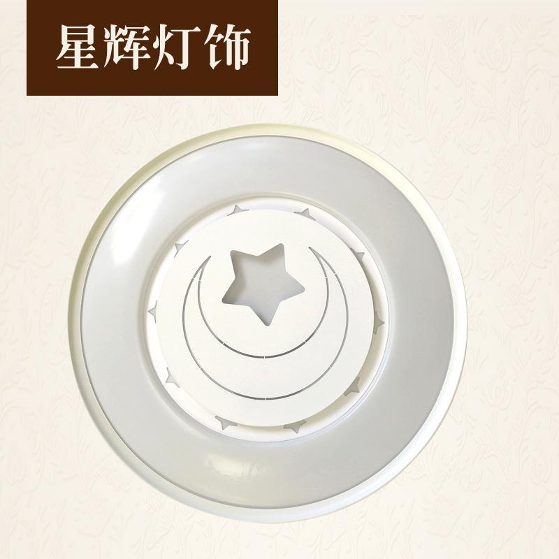 星輝燈飾led吸頂燈可調光調光客廳燈圓形簡約現代遙控套餐燈具 簡約風90W(50*50cm)