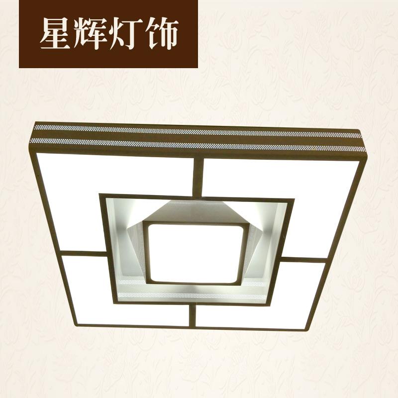 星辉灯饰led吸顶灯可调光调光客厅灯方形简约现代遥控套餐灯具 简约风90W(50*50*12cm)