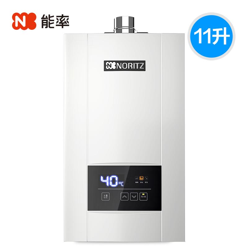 NORITZ/能率 JSQ22-E3 11升恒溫燃氣熱水器天然氣家用強排式防凍