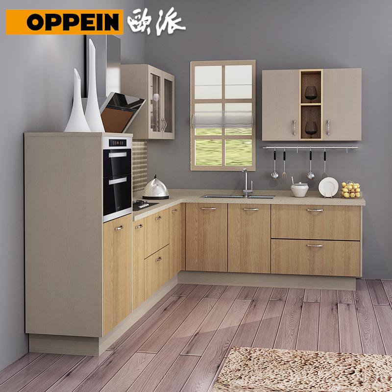 歐派櫥柜(OPPEIN)整體櫥柜定制嘉年華歐式石英石臺面地柜吊柜開放式廚房裝修