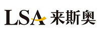 來斯奧logo