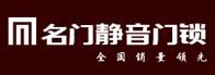 名門logo