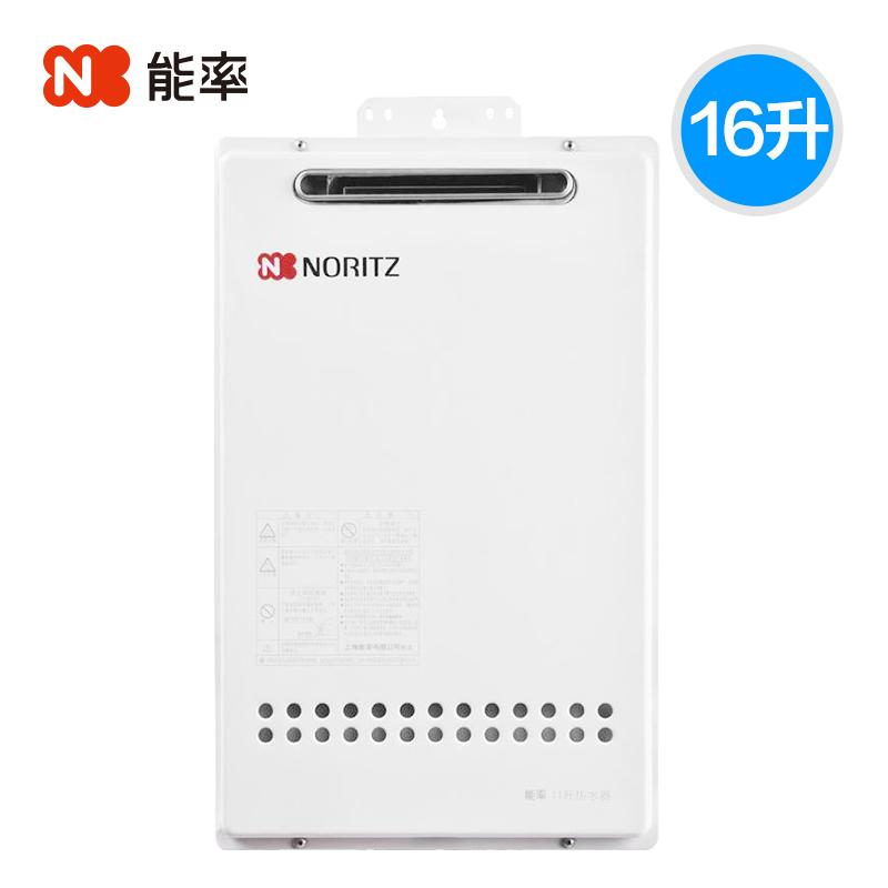能率(NORITZ)GQ-1640W 16升室外機燃氣熱水器天然氣強排式防凍