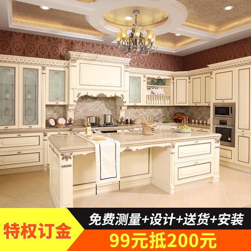 海爾(Haier)整體定制廚房櫥柜高端浪漫歐式中島柜風格 巴赫Z01